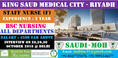 Staff Nurse Recruitment for King Saud Medical City - Ministry of Health, Riyadh Saudi