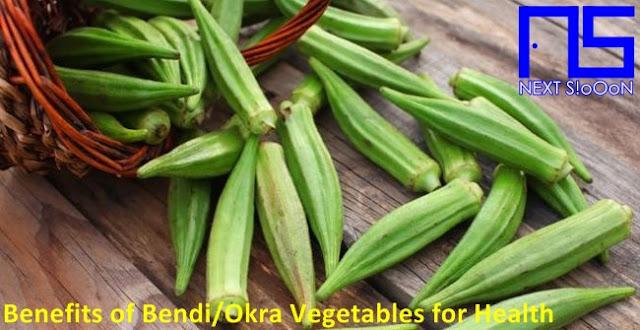 Bendi/Okra Vegetables, What Is Bendi/Okra Vegetables, Understanding Bendi/Okra Vegetables, Explanation of Bendi/Okra Vegetables, Benefits of Bendi/Okra Vegetables for Health, Benefits of Bendi/Okra Vegetables for the Body, Nutrition of Bendi/Okra Vegetables, Vitamins for Bendi/Okra Vegetables, Vitamins and Bendi/Okra Vegetables Nutrition for Body Health, Get a Healthy Body with Bendi/Okra Vegetables, Information about Bendi/Okra Vegetables, Complete Info about Bendi/Okra Vegetables, Information About Bendi/Okra Vegetables, How the Nutrition of Vitamin Bendi/Okra Vegetables is, What are the Benefits of Bendi/Okra Vegetables for the Body, What are the Benefits of Bendi/Okra Vegetables for Health, the Benefits of Bendi/Okra Vegetables for Humans, the Nutrition Content of Bendi/Okra Vegetables provides many benefits for body health.