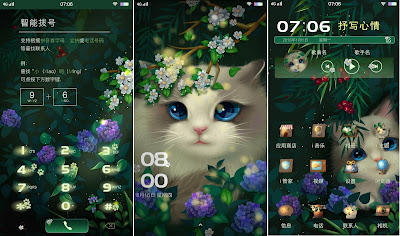 Beauty Cat Theme itz For Vivo