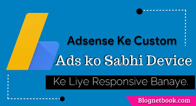 Adsense Custom Ads Ko Responsive Kaise Banaye (Full Width*300)