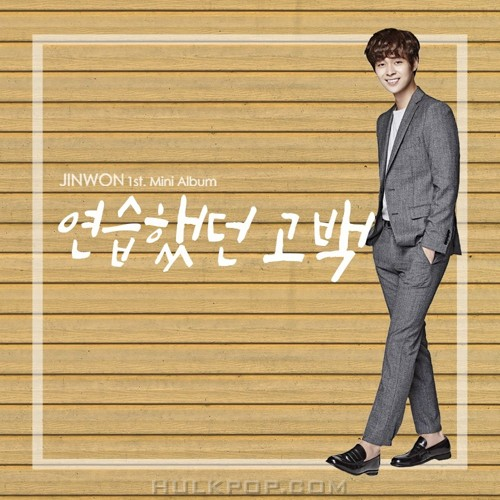 JINWON – A confession of love – EP