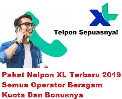 bagi kamu yang menggunakan kartu XL tentunya kamu ingin tahu bagaimana cara membeli paket Paket Nelpon XL Terbaru 2020 Semua Operator Beragam Kuota Dan Bonusnya