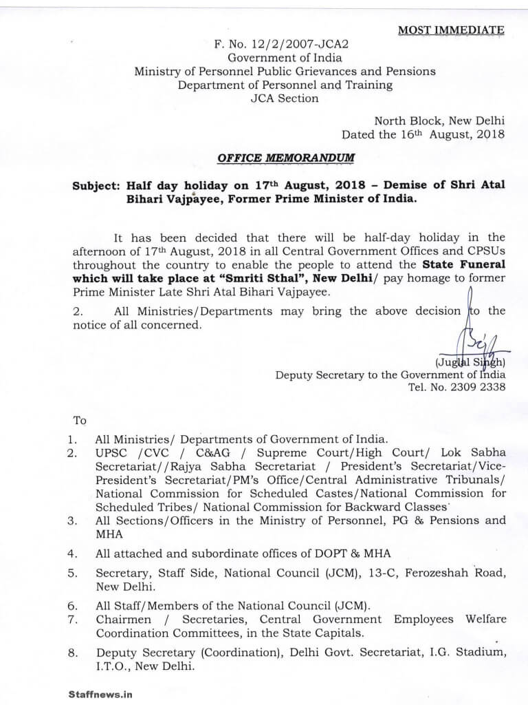 half-day-holiday-on-17-august-2018-demise-of-ab-bajpayee-dopt-order