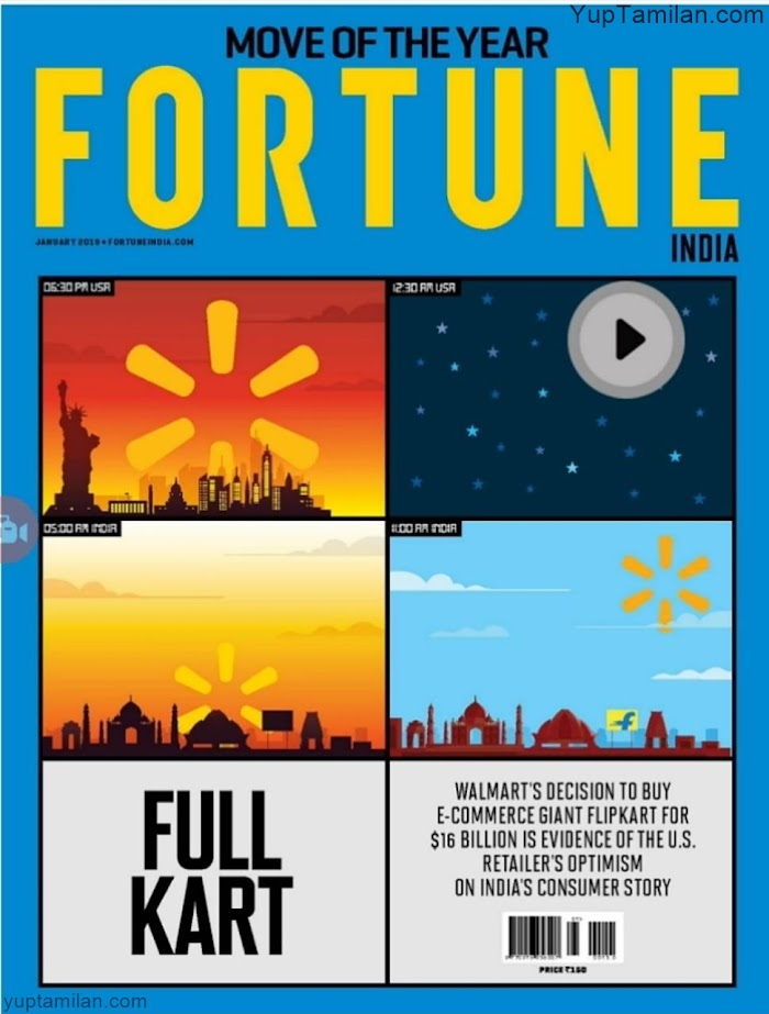 Fortune Magazine January 2019 PDF for Free to download