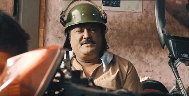 Neer Dose 2016 Kannada Full Movie Download Free
