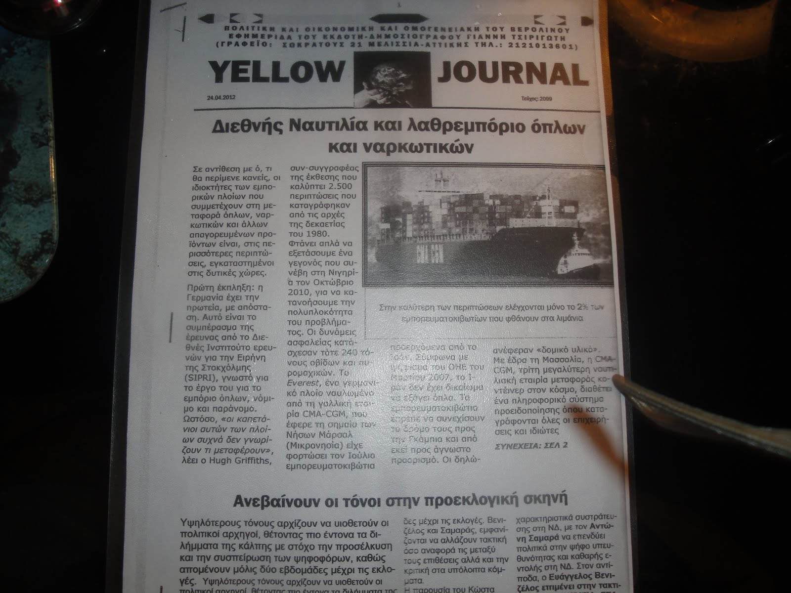 THE YELLOW JOURNAL IN BERLIN WITH THE GERMAN BERLIN CHANNEL (STEPHANIE PULS JOURNALIST)