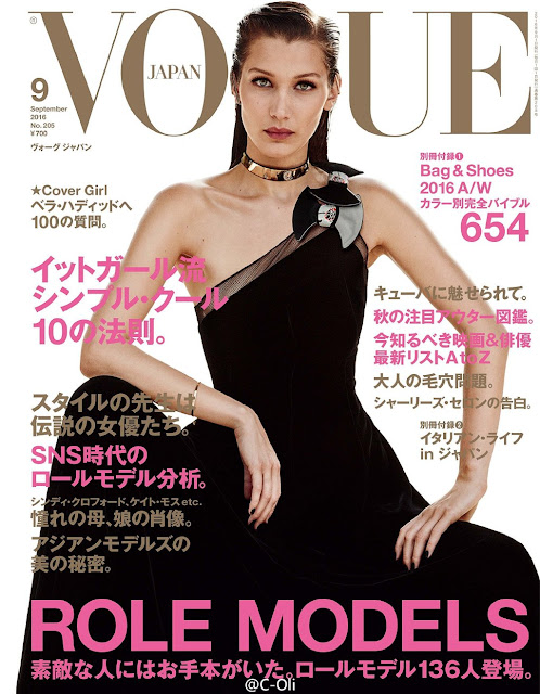 Fashion Model, @ Bella Hadid - Vogue Japan September 2016