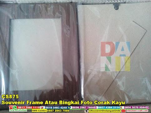 jual Souvenir Frame Atau Bingkai Foto Corak Kayu