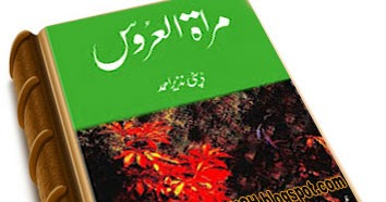 mirat ul uroos novel by nazeer ahmad