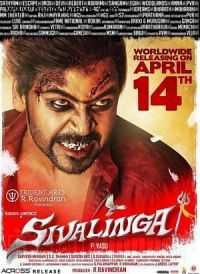 Shivalinga (2017) Hindi - Tamil Full Movie Download 500MB HDRip