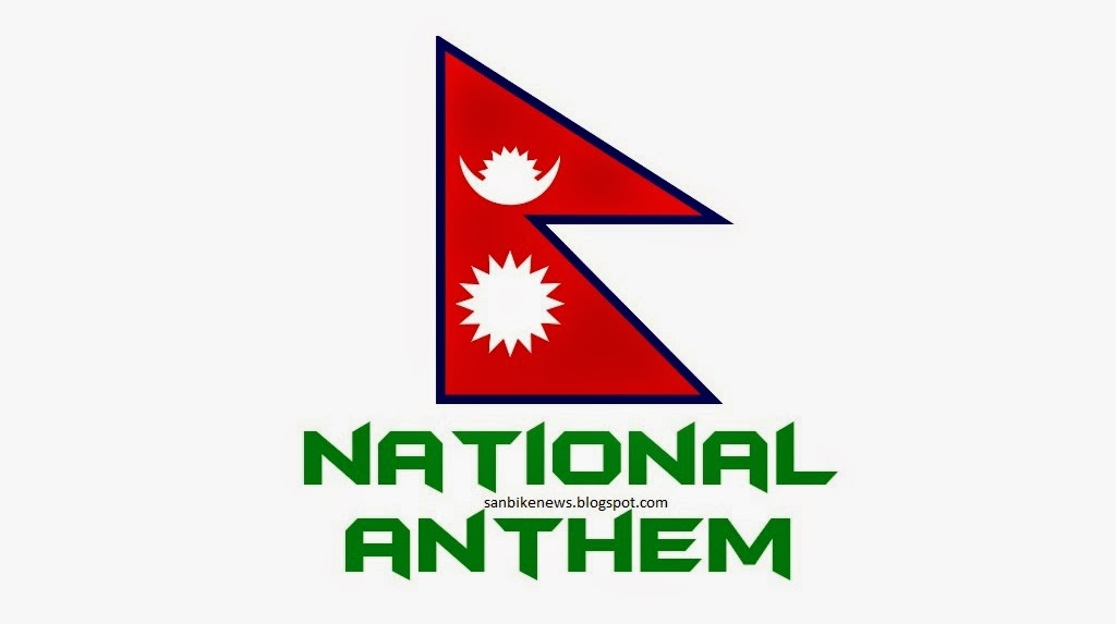 Nepali National Anthem – Free Download Nepali National