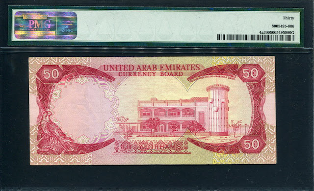 World money notes banknotes United Arab Emirates 50 Dirham