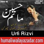 http://www.nohaypk.com/2015/10/urfi-rizvi-nohay-2016.html
