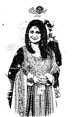 Min shar ul waswas novel by Shabana Shokat