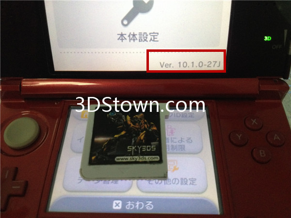 SKY3DS FlashCard: New Sky3ds Supports 3DS V10 1 0-27!