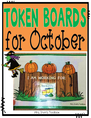 October Token Board - The Teacher's Toolbox