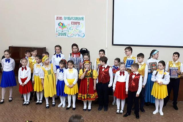 День православной книги в Алексиево-Акатовом монастыре