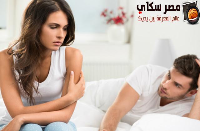 القذف المبكر ومشاكل العقم وعلاجه عند الرجل Premature Ejaculation