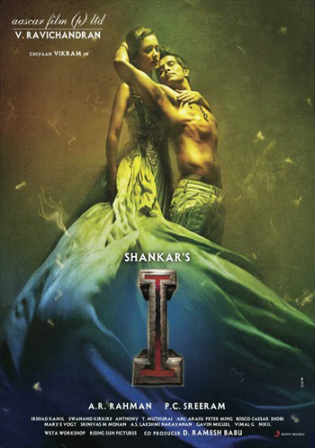 I (2015) HDRip 550MB UNCUT Hindi Dubbed Dual Audio 480p Watch Online Full Movie Download bolly4u