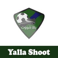 تحميل تطبيق يلا شووت Yalla Shoot لمشاهدة المباريات مباشر
