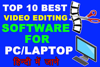 Top 10 Video Editing Software