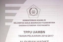 Soal TPPU UAMBN MTS DIY 2017 – Alquran Hadits