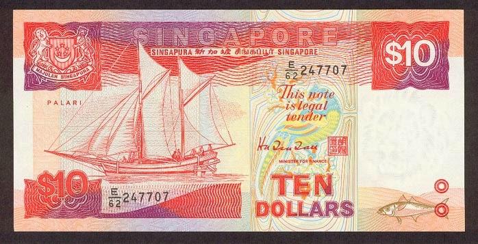 Singapore 10 Dollars banknote Ship Series
