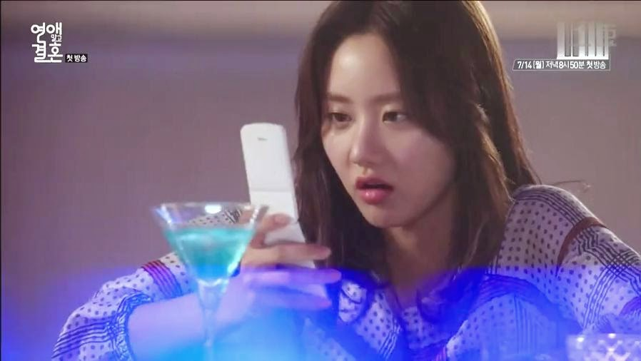 lullaby^^: Sinopsis Marriage Not Dating Episode 1 Part 2