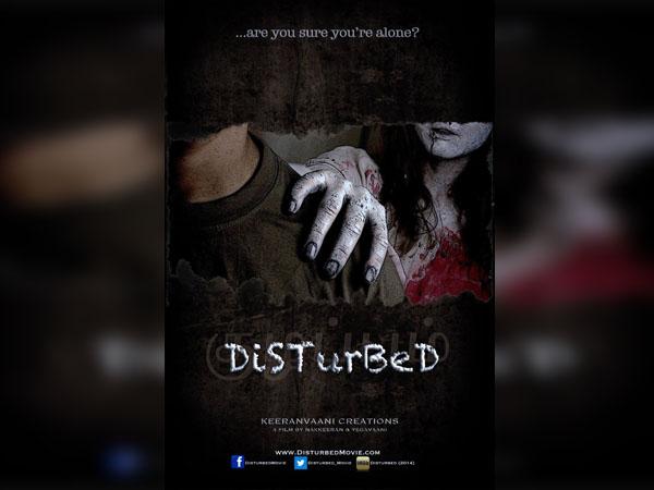 Sinopsis, detail dan nonton trailer Film Disturbed (2017)