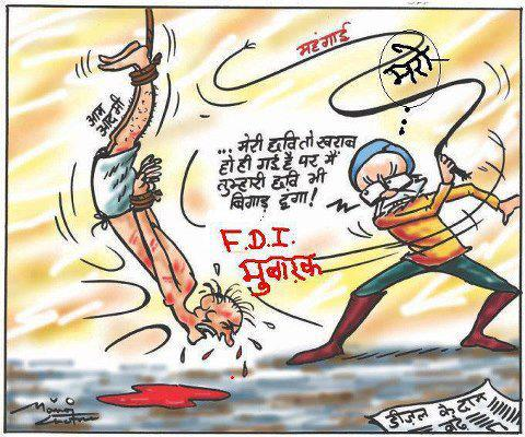 Cartoons Against Corruption in India (In Hindi)
