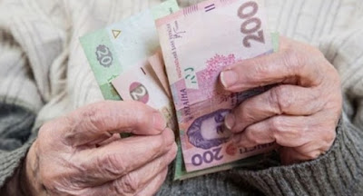 Порошенко підписав пенсійний закон