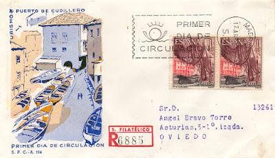 Sobre Primer Día de Circulación del sello de Cudillero, en la serie Turismo de 1965
