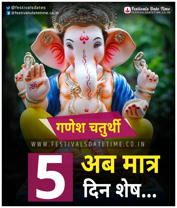 Ganesh Chaturthi Countdown 5 Days Left