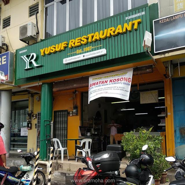 nasi beriani sedap di penang, jalan-jalan cari makan di pulau pinang, tempat makan menarik pulau pinang, foodie penang, yusuf restaurant pulau pinang, makan sedap di relau,