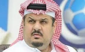 شيخة قطرية, اغتيال الملك فيصل, امير سعودى,