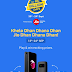 Flipkart-Jio Contest : Participate and Win for iPhone 7 and More Prizes