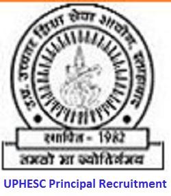 UPHESC Recruitment 2017