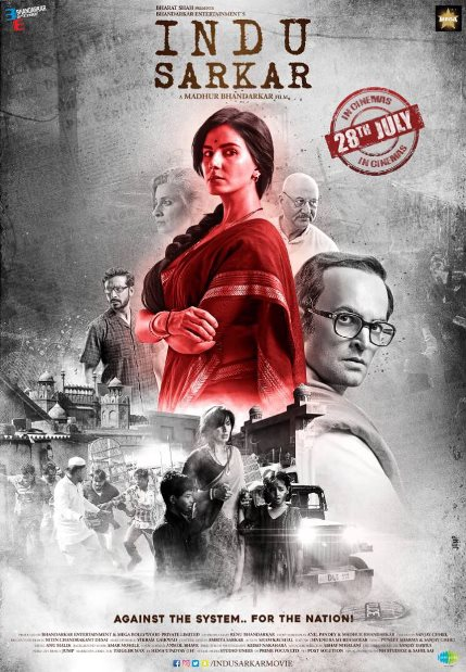 Anupam Kher, Neil Nitin Mukesh Hindi movie Indu Sarkar 2017 wiki, full star-cast, Release date, Actor, actress, Song name, photo, poster, trailer, wallpaper