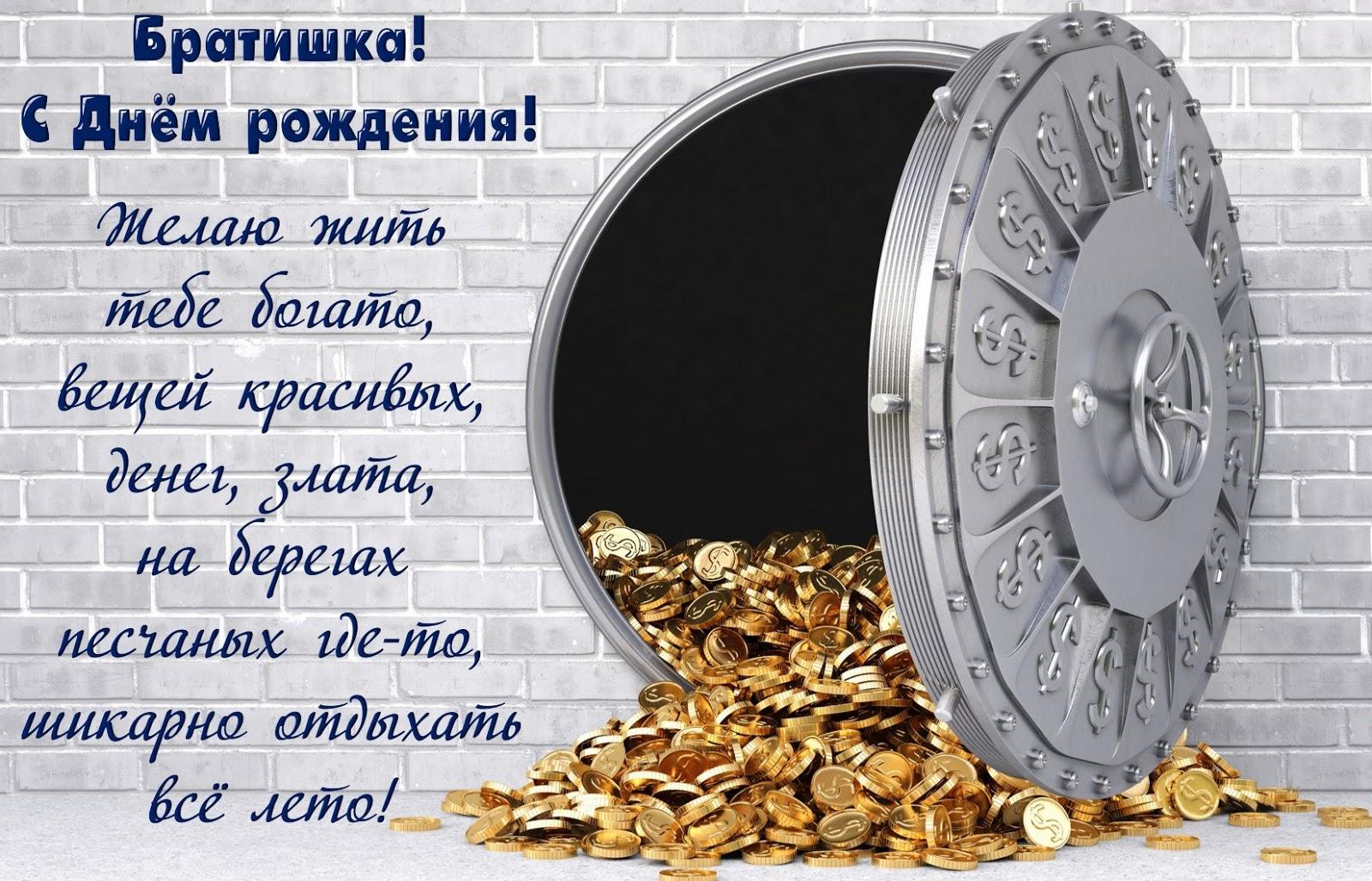 Схема новоалександровского района