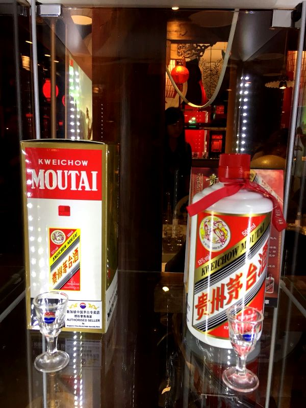 spice world hot pot world baijiu day moutai