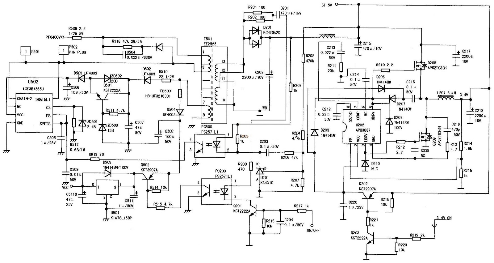 Lg Lips37 Lcd Tv Smps Schematic