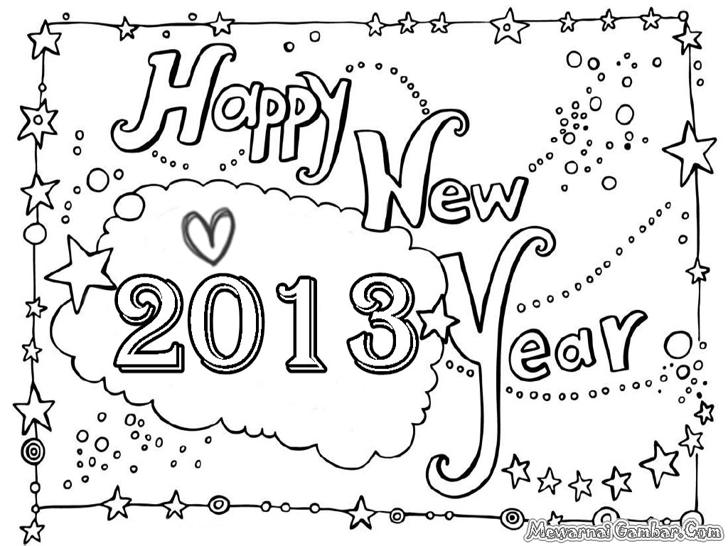 Jewish New Year 2016 Images Pictures Coloring Pages Cliparts