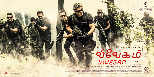 vivegam-movie