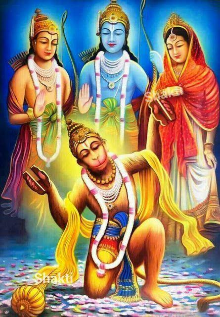 shri ram hanuman images
