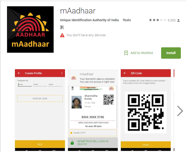 mAadhaar App - Now on Your Android Phone