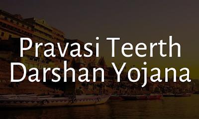Pravasi Teerth Darshan Yojana