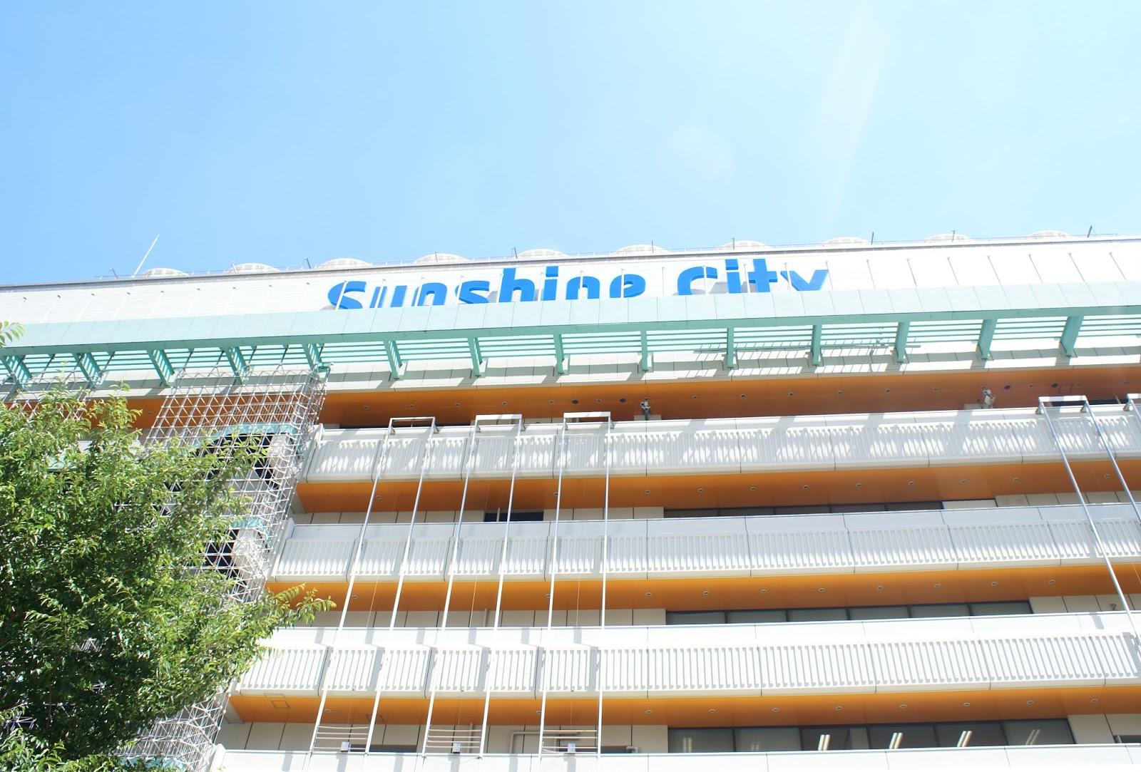 Sunshine city ikebukuro tokyo japan