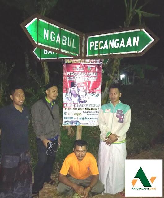 lokasi wisata Perempatan Gerdu Abang, Raguklampitan, Batealit, Jepara