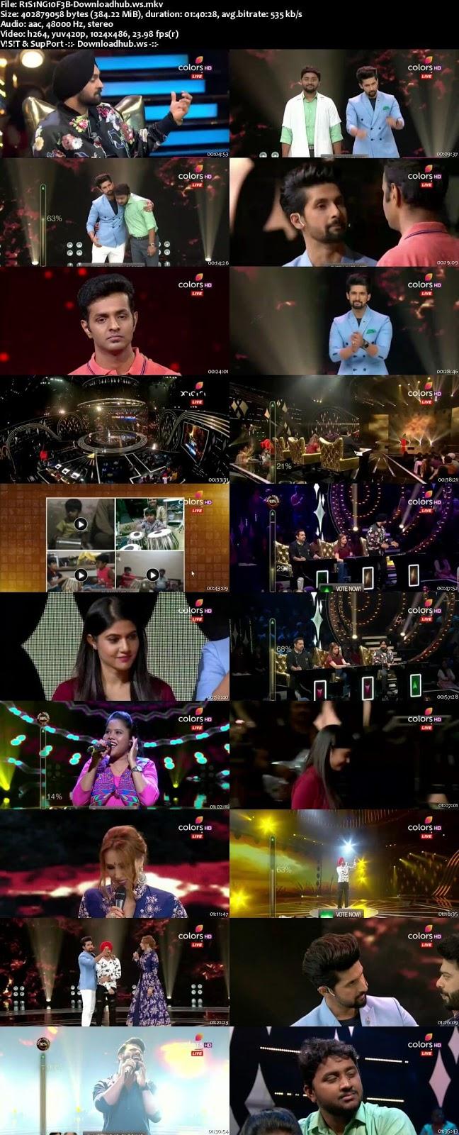 Rising Star Season 2 10 February 2018 Episode 07 HDTV 480p