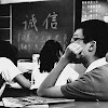 Mengenal Faktor Internal Kesulitan Belajar Siswa